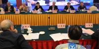 10多位两院院士齐聚一堂 为东莞实现高质量发展建言献策 - News.Timedg.Com