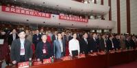 甲子工程 筑梦腾飞——工程学院60周年庆典大会隆重举行 - 华南农业大学
