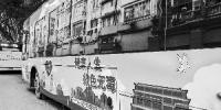 """瞧!134路巴士披上了""""禁毒""""彩衣 - 广东大洋网"""