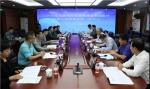 广州市见义勇为基金会新一届理事会诞生 - 广州市公安局