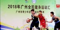 广州市青少年篮球联盟成员比赛开赛 - 体育局