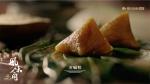 """《风味人间》获封""""减肥禁片"""",观众集体""""中毒"""" - News.Timedg.Com"""