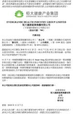 贾跃亭拒绝查账被许家印起诉 FF财务状况成谜 - News.21cn.Com