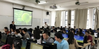 摸准我校课程建设痛点  强化现代教育技术应用培训 - 华南农业大学