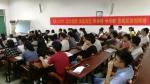 1541663773825822.jpg - 广东海洋大学