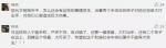 杭州出重拳!遛狗必须拴绳,违者或被没收犬只!罚款翻倍! - News.Timedg.Com