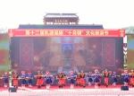 """群众体育助力第十二届乳源瑶族""""十月朝""""文化旅游节 - 体育局"""