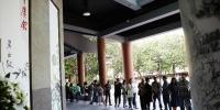 金庸丧礼在港举行 众多读者吊唁致敬 - News.21cn.Com