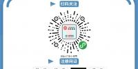 广州警方创新警务便民服务 - 广州市公安局