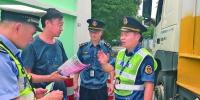 """广州市道路交通安全专项整治暨""""夏季攻势""""行动成效显著 - 广州市公安局"""