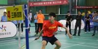 东莞市民运动会羽毛球联赛甲级排位赛结束 - 体育局