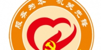 @东莞市民,市直机关本周日开展志愿服务活动 现场还可以领取小礼品哦! - News.Timedg.Com