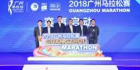 2018广马杜绝代领替跑有妙招 完赛奖牌正式发布 - 体育局