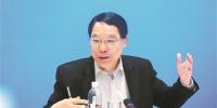官洲生命科学圆桌会举行 院士建言广州生命科学产业发展 - 广东大洋网