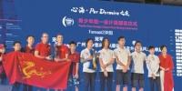 广州南沙少年扬威中国杯帆船青少年赛 - 体育局