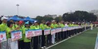 广东文化基金流动杯老人门球赛在茂名开赛 - 体育局