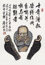 动漫展又来啦!浓缩40年广州动漫发展的精华,月底开幕! - 广东大洋网