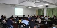 1542285145253973.png - 广东海洋大学