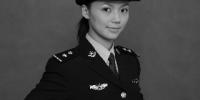 她把从山秀水孕育的一世纯洁永远闪耀在警徽上 - 广州市公安局