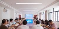 学校宣传思想工作会议召开 - 广东科技学院
