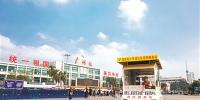 火车站广场上的党群服务站:24小时运作 每日服务40万旅客 - 广东大洋网