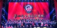 喜报 广州市公安局在2018年全国公安系统相声小品大赛中荣获佳绩 - 广州市公安局