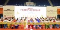 随风灵动,彰显文化魅力——广东省第二届健身气功艺术表演大赛 - 体育局