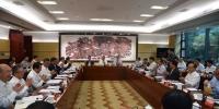 广东与中国科学院签署合作协议,共同推进粤港澳大湾区国际科技创新中心建设 - 科学技术厅