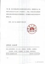 饶平县公布古树保护名录 看看你家乡有多少颗古树 - 新浪广东