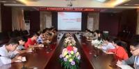 1543197591964299.png - 广东海洋大学
