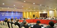 中国工程科技发展战略广东研究院第一次理事会暨学术委员会会议召开 - 科学技术厅