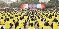 毒品预防教育 广州全国第一 - 广东大洋网