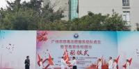 广州组建禁毒志愿者服务队 开展禁毒宣传校园行活动 - 广州市公安局