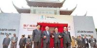 全球市长论坛闭幕,105个城市发出《广州宣言》 - 广东大洋网