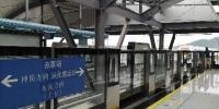 提前剧透!地铁十四号线曝光!去从化,一定要准备512G的胃 - 广东大洋网
