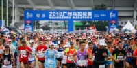 """3万跑手寒风细雨中参加最""""冷""""广州马拉松 - 体育局"""