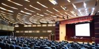 学校举行党委理论学习中心组(扩大)学习会 - 华南农业大学