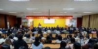 我校举行校企合作授牌暨创新创业导师聘任仪式 - 广东科技学院