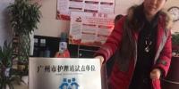 广州39家护理站可为老人提供上门服务 - 广东大洋网