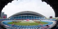 首届江门市民运动大会正式开幕 - 体育局