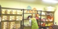 白云区松洲街慈善超市服务困难群众 救助对象可无偿获取物资 - 广东大洋网