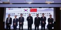 2018年中韩业余围棋交流赛在广州举行 - 体育局