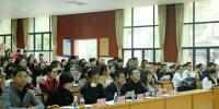我校首届学生党员微党课比赛圆满落幕 - 广东科技学院