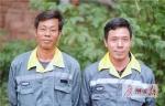 环卫工跳河救人获奖金,全部捐给困难同事 - 广东大洋网