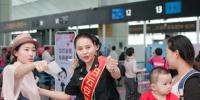 白云机场预计春运40天接送旅客829.3万人次 - 广东大洋网