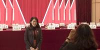 中国共产党华南师范大学第十五次代表大会开幕 - 华南师范大学