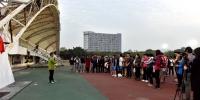校友感恩母校 捐赠32万元建灯光球场 - 华南农业大学