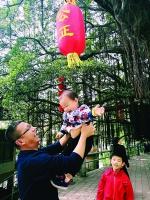 """2019春节广州文化旅游行业收获""""多赢"""" 黄金周旅游收入122.09亿元 - 广东大洋网"""
