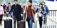 昨日广铁发送旅客180万人次,同比增长13.1% - 广东大洋网
