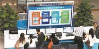 广州商事改革将再提速 全面提升开办企业时效 - 广东大洋网